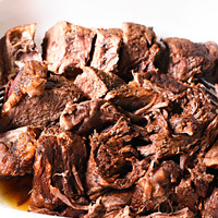 Pressure Cooker Balsamic Roast Beef Recipe
